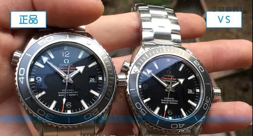欧米茄手表多少钱?