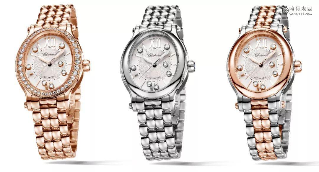 女生最想要的三块手表