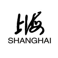 上海牌手表 SHANGHAI