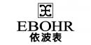 依波 EBOHR