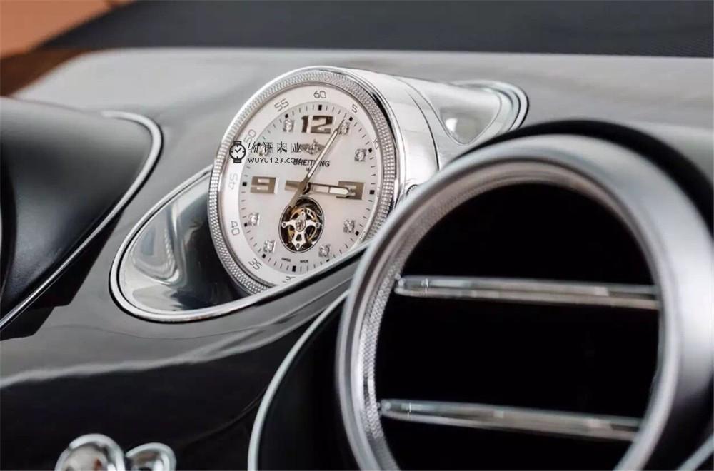 百年灵机械计时B01计时腕表42宾利特别版
